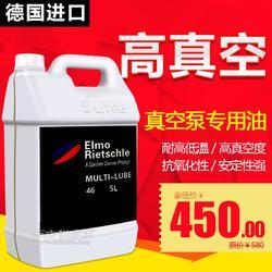 里其乐M46 5L真空泵油 真空油MULTI-LUBE46真空润滑油 泵油5L图片