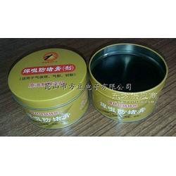 焊接防堵膏防堵剂电子胶 工业胶水 防焊胶 阻焊膏 方豆电子图片