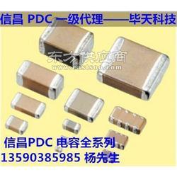 PSA信昌PDC代理 中高压贴片电容 全系列图片