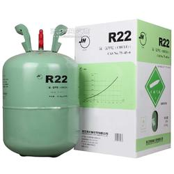 巨化制冷劑巨化制冷劑r22r22制冷劑廠家圖片