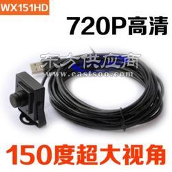 S-YUE晟悦WX151HD广告机摄像头720P高清ATM摄像头150度广角摄像头生产厂家图片