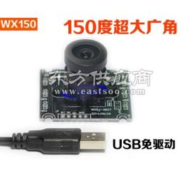 S-YUE晟悦WX150工业级USB免驱动150度广角摄像头微型广告机摄像头生产厂家图片