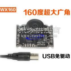 晟悦WX160安卓免驱广告机摄像头170度广角一体机摄像头图片