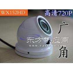 威鑫视界WX152HD高清720P广角摄像头生产厂家图片