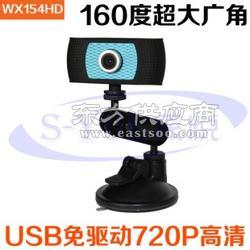 晟悦wx154HDUSB车载160度广角摄像头1200万像素视频会议720P图片
