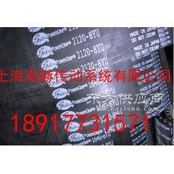860T10,880T10,890T10,900T10,910T10进口同步带图片