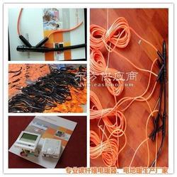 熔锡炉碳纤维发热电缆、阳光益群、碳纤维发热电缆地暧图片