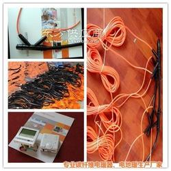 工业烤箱碳纤维发热电缆厂-碳纤维发热电缆-阳光益群图片
