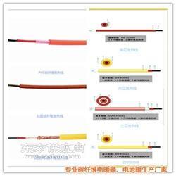 电热片碳纤维发热电缆厂家,碳纤维发热电缆,阳光益群图片