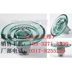宇扩FC550/240标准型悬式玻璃绝缘子FC550/240参数供应图片