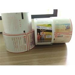 同熙印刷(图)、广州电脑票据印刷厂家、票据印刷图片