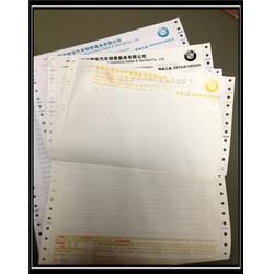 15年票据(图|性价比好电脑纸印刷厂家|电脑纸印刷图片