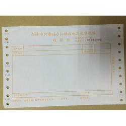 磅码单_同熙印刷_昆明印刷磅码单图片