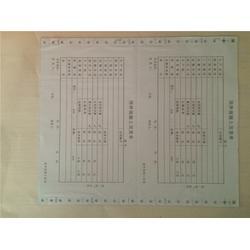 同熙印刷(图)|小票打印纸印刷|打印纸印刷图片