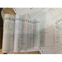 同熙印刷(图)|产品发货清单|发货清单图片