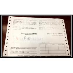 同熙印刷(图),东莞天猫发货单厂家,天猫发货单图片