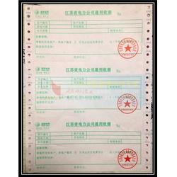 深圳电脑打印纸,同熙印刷(在线咨询),电脑打印纸图片