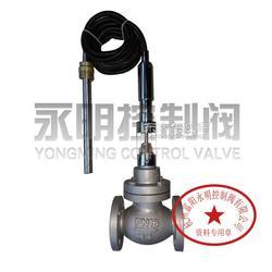 供应ZZWP-16B自力式温度调节阀图片