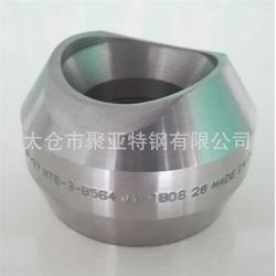 支管台 incoloy825对焊支管台_聚亚特钢图片