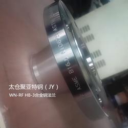 B16.5 hastelloyC22法兰、聚亚图片