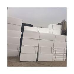 泡沫板材销售、远迈泡塑制品(已认证)、泡沫板材图片