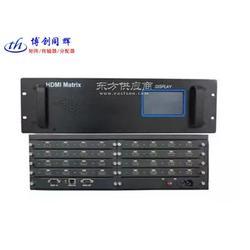 博创同辉高清HDMI矩阵切换器16进16出,大屏拼接矩阵厂家图片