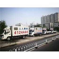 山西搬家服务-人人搬家-百姓搬家服务图片