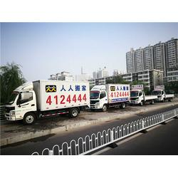 山西太原十二中搬家公司-人人搬家-搬家公司多少钱图片