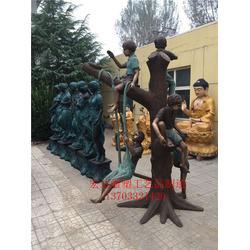 情景小品铜雕塑再现、小品铜雕塑、情景人物雕塑(查看)图片
