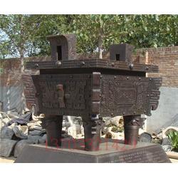 铜鼎雕塑规格、河北铜鼎铸造厂、铜鼎雕塑图片