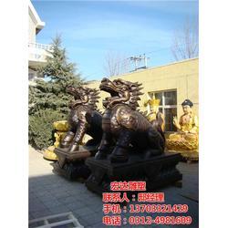 摆件铜麒麟雕塑|宏达雕塑(在线咨询)|铜麒麟图片
