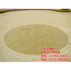 黄铜地雕铸造厚度|铜地雕铸造(在线咨询)|黄铜地雕图片