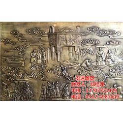各式人物铜浮雕铸造|铸铜浮雕加工|铜浮雕图片
