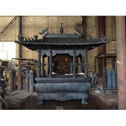 铜香炉 加工铜香炉厂家 定做双层款式铜香炉