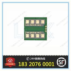 10.2ghz电路板加工_多普勒雷达_上海市电路板图片
