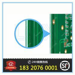24ghz高频板,茂名市高频板,隆畅鑫射频电路图片