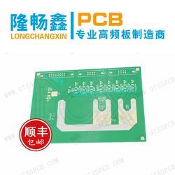 东莞线路板,高频板加工,聚四氟乙烯线路板图片