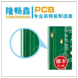 taconic高频板|线路板|西安高频板图片
