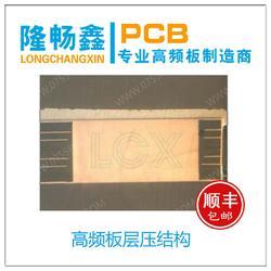 宁波市高频板、线路板加工、高频板打样工厂图片