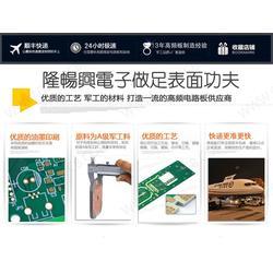 Rogers(图)|pcb电路板|pcb图片