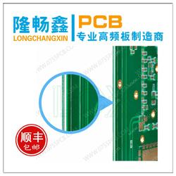 pcb微波天线厂家,线路板(在线咨询),雷达感应图片