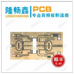 高频板材ro3206_罗杰斯(在线咨询)_ro3206图片
