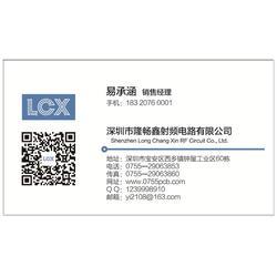 高频板taconic、pcb(在线咨询)、高频板图片