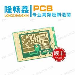 2.4g微波雷达pcb、感应pcb线路板、陕西省微波雷达图片