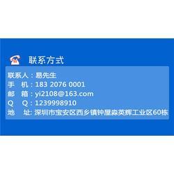 Rogers(图)|聚四氟乙烯高频板|北京高频板图片