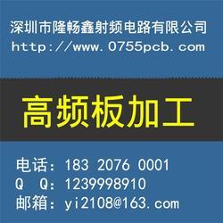 镍钯金高频板工艺_线路板_常州高频板图片