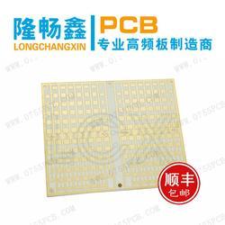 湖南省pcb厂家、高频电路板、射频微波pcb厂家图片