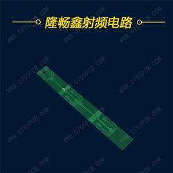 5.8ghz射频雷达|多普勒感应|朝阳区射频雷达图片
