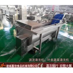 黄桃清洗机出厂价、北京黄桃清洗机、诸城嘉信机械图片