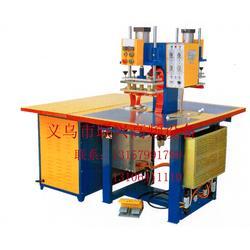 高频热合机厂、高频热合机、联兴高频设备品质保证图片